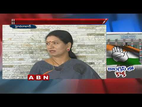 Minister Jana Reddy Holding Congress Legislature Party Meet Today | ABN Telugu