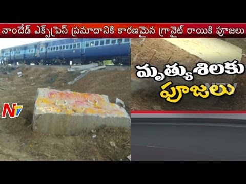 Special Pooja to Killer Granite Stone | Nanded Express Train Accident | NTV Photo Image Pic