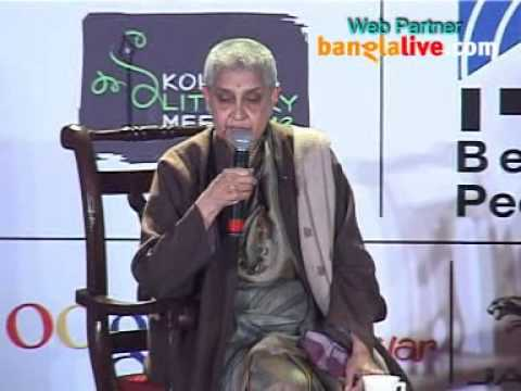 Sunil Gangopadhyay Session  Part - 2.