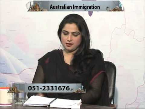 Mr Rizwan Ul Haque Australian immigration consultant mara agent part 5