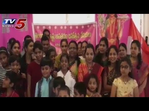 Telugu NRIs Celebrates Telangana Formation Day In Abu Dabi | UAE | TV5 News