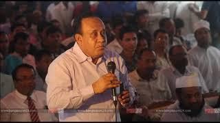 বাঁশখালীর সাংসদ মোস্তাফিজুর রহমান চৌধুরী এমপি