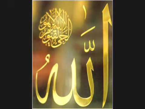 Wohi Khuda Hai - Hasan Sadiq Qasida