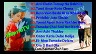 Download Bangla Love Romantic   Collection Dhallywood Songs 3Gp Mp4