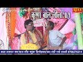 कृष्ण बाल लीला    Krishan Bal Leela    Part-1    Devotional Video    Ajay Cassettes