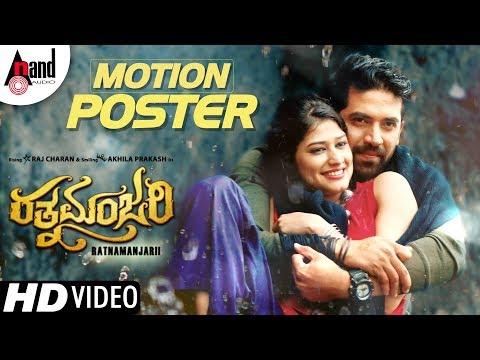 RATNAMANJARII | New Kannada Motion Poster 2018 | Raj Charan | Akhila Prakash | PraSiddh