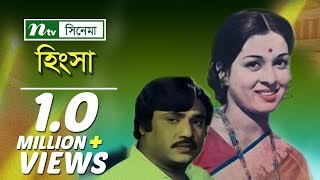Download Bangla Movie: Hingsha | Shabana, Jasim, Amit Hasan, Humayun Faridi | Directed By Motaleb Hossain 3Gp Mp4
