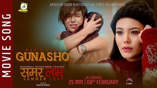 GUNASO CHHAINA | New Nepali Movie  SUMMER LOVE Song | Ft. Ashish Piya, Rewati Chhetri