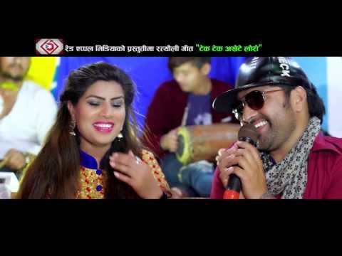 New Nepali lok dohori 2073 l रत्यौली गीत टेक टेक अखेटे लौरो l Tejas Regmi & Kala Pangeni HD