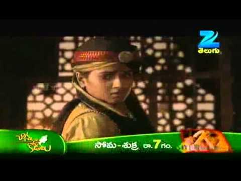 Veer Naari Jhansi Lakshmi Nov. 07 '11
