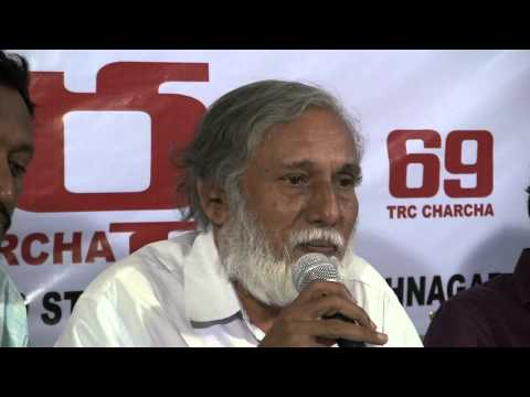 TRC Charcha 69 Threat to Archaeological Sites Protection-Action Plan 11