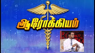 Aarokiyam - Medical Interview (19-09- 2020)