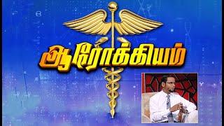Aarokiyam - Medical Interview (19-09- 2020)