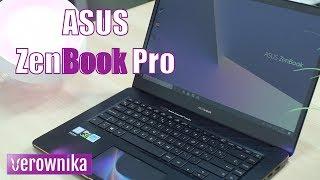 Review ASUS ZenBook Pro 15 UX580GD