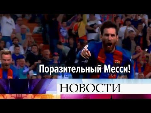Сильнейшие футболисты планеты прибывают в Россию для участия в главном спортивном событии года.