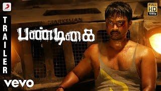 Pandigai - Official Tamil Trailer