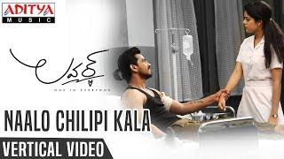 Naalo Chilipi Kala Vertical Lyrical Video | Lover Songs | Raj Tarun, Riddhi Kumar