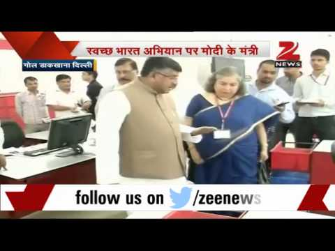 Clean India mission: Ravi Shankar Prasad's surprise check at post offices