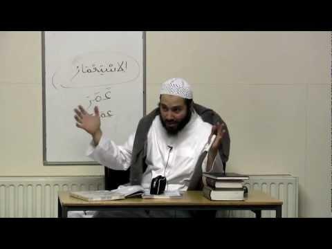 Ustadh Abdul Karim - Al-Arabiyyah Bayna Yadayk (Book 2) by Ustadh Abdul-Karim Lesson 49