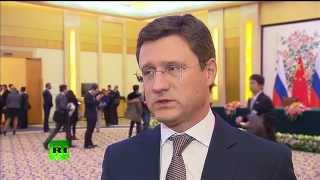 Александр Новак: К 2020 году Китай будет потреблять 350 млрд кубометров газа