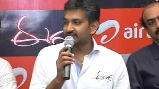 Eega - Eega success tour   Telugu cinema trailers