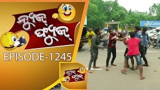 News Fuse 17July 2017 - Odia Comedy Show, Oriya Entertainment