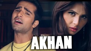 Akhan (Full Video) | Uzair | Latest Punjabi Song 2016 | Speed Records