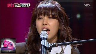 "download lagu 권진아 Kwon Jin Ah, ""씨스루"" 완벽한 무대 K팝스타 시즌3 gratis"