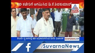 DK Shivakumar Reaches ED Office For Day 2 Of Questioning