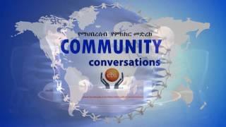 EBS Community Conversation: Interview with Senator Jamie Raskin