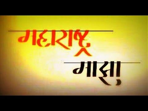 Maharashtra Maza Song | By_Sanket Patil. |_1st May | #MAHARASHTRA DIN | (SankypatilArt.)