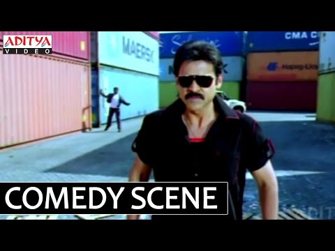 Venkatesh Entrance fight Bodyguard Telugu movie