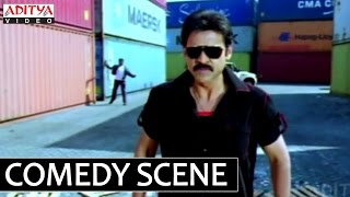 Bodyguard - Venkatesh Entrance fight Bodyguard Telugu movie