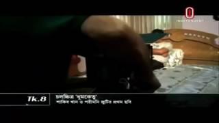 Dhumketo bangla movie news