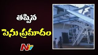 Ready Mix Concrete Plant Shed Collapses In Shaikpet, Four Members Injured | NTV