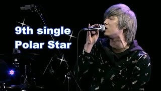 FTISLAND 9th single「Polar Star」 Acoustic Live 2012 [FULL CONCERT]