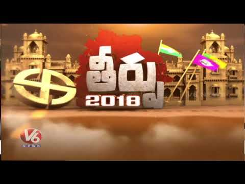 Special Discussion On Telangana Elections 2018 Counting | Good Morning Telangana | V6 News