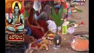 Maha Shivaratri Significance in Chikkala Shiva Temple   West Godavari