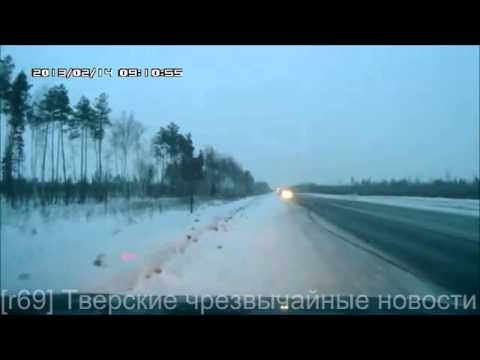 14.02.2013 смертельное ДТП на трассе «Россия»