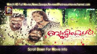 Innanu Aa Kalyanam - Beautiful Malayalam movie info 2011