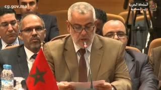 كلمة رئيس الحكومة خلال الجلسة العامة للمشاورات القطاعية المغربية التشادية