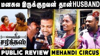 Mehandi Circus Movie FDFS Public Review | Ranga, Shweta Tripathi | Sean Roldan | Saravana Rajendran