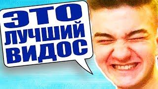 АЛОХА ОРЁТ С ВИДОСА ПРО ИНТЕРНЕШНЛ И ДЕНДИ
