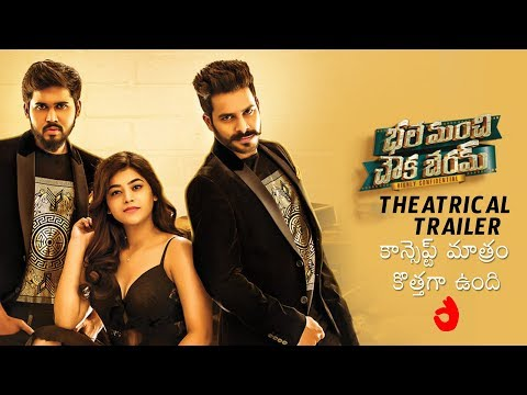Bhale Manchi Chowka Beram Movie Trailer 2K | Latest Telugu Trailers | Daily Culture thumbnail
