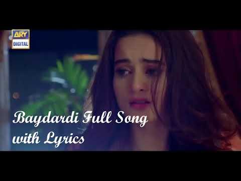 Sad song 😍 Pakistani drama baydardi😍😍😍😍😍😍😍