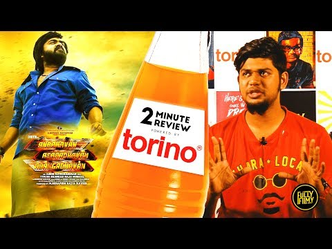 AAA 1D | STR | Tamannaah | 2 Minute Review | Fully Filmy thumbnail