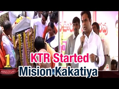 IT Minister KTR Started Mision Kakatiya at Siricilla : Karimnagar | Express TV