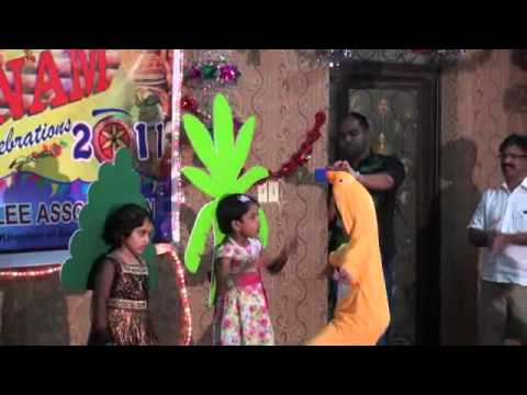 Kiyam Kiyam By Ikma Kids Team video
