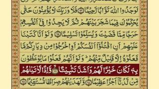 Quran-Para05/30-Urdu Translation