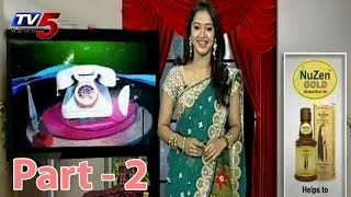 Snehitha - Phone Kottu Cheera Pattu - 30.04.2014 -Part  2